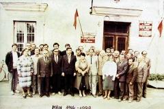 RADA MIEJSKA I KADENCJI 1984 – 1988
