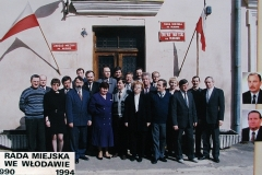 RADA MIEJSKA I KADENCJI 1990 – 1994